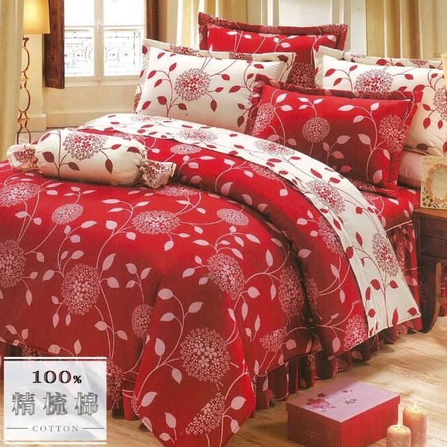 【幸福晨光】台灣製100%精梳棉雙人六件式床罩組- 回憶花火