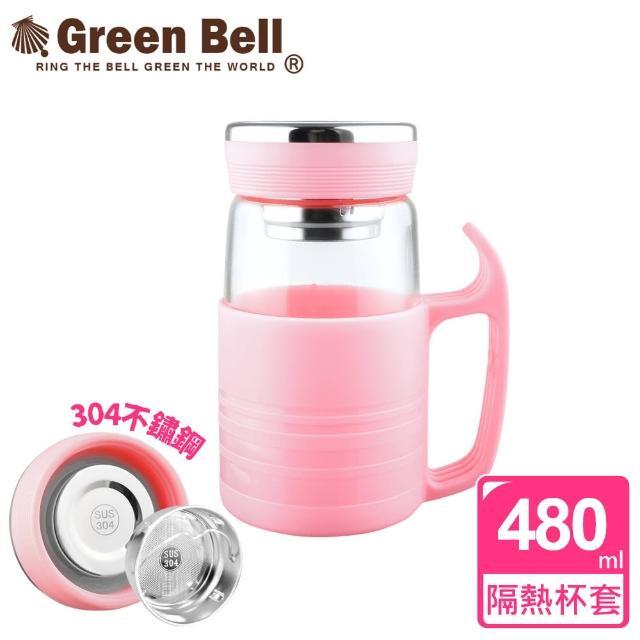【GREEN BELL 綠貝】沁新辦公玻璃杯480ml(櫻花粉)