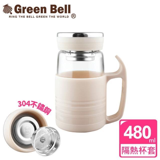 【GREEN BELL 綠貝】沁新辦公玻璃杯480ml(蜜糖杏)