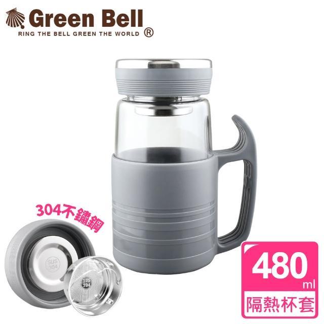 【GREEN BELL 綠貝】沁新辦公玻璃杯480ml(冷酷灰)