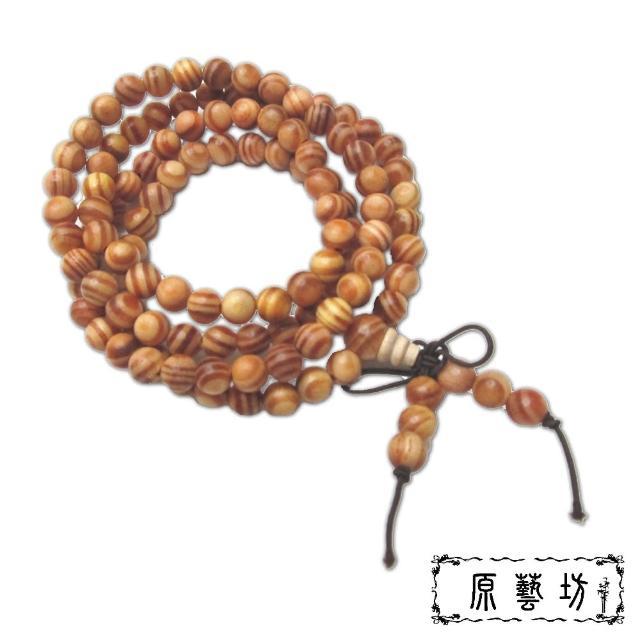 【原藝坊】帝王血龍木108顆 佛珠手鍊(圓珠直徑約6mm)