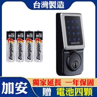 【加安牌】TD505P 加安牌 電子式感應鎖 G5V2D01BBE(電子鎖 水平把手 觸控式 密碼鎖)