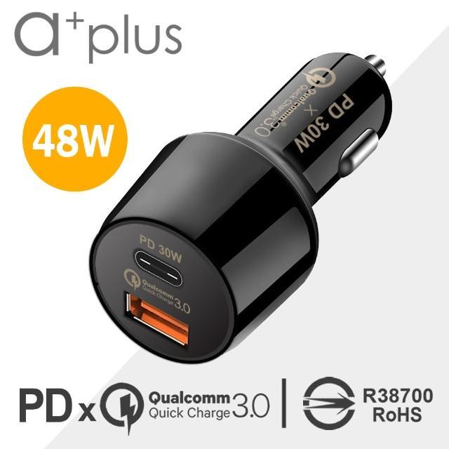 【a+plus】PD 30W + 高通認證QC3.0 超急速車用充電器(ACC-QCPD30W)