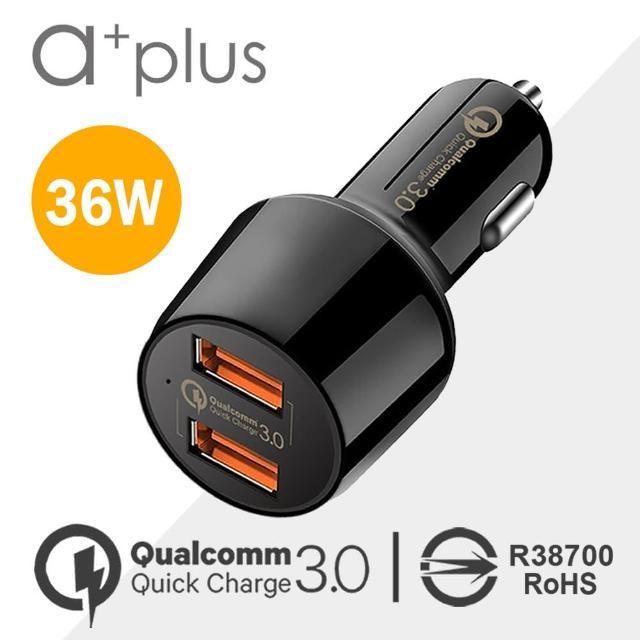 【a+plus】高通認證 雙QC 3.0急速車用充電器(ACC-2QC30)