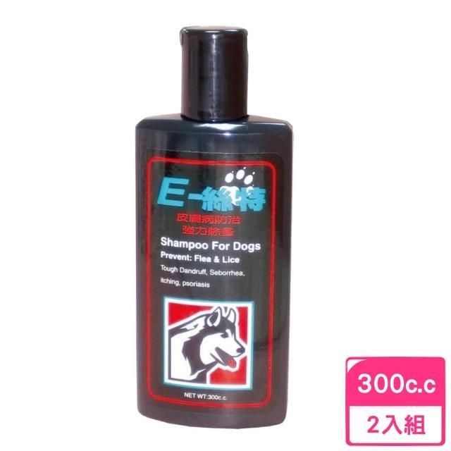 【伊絲特】E-絲特 皮膚保健/除蚤洗毛精 296ml(2罐組)