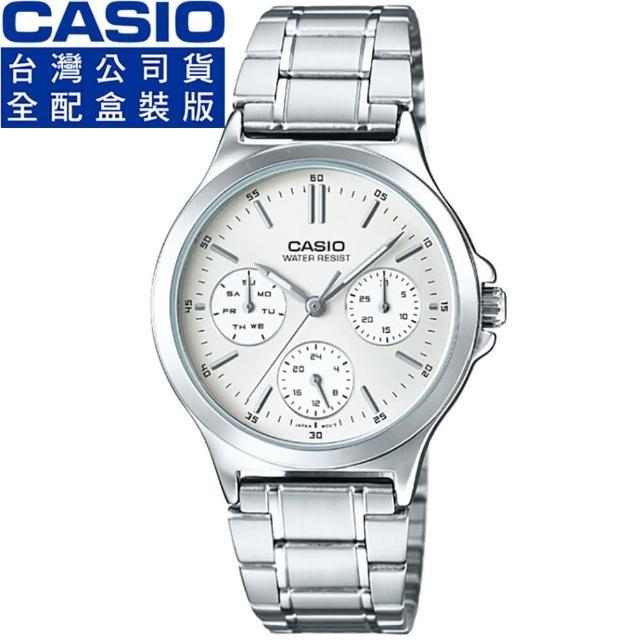 【CASIO 卡西歐】卡西歐三環石英鋼帶女錶-銀(LTP-V300D-7A)