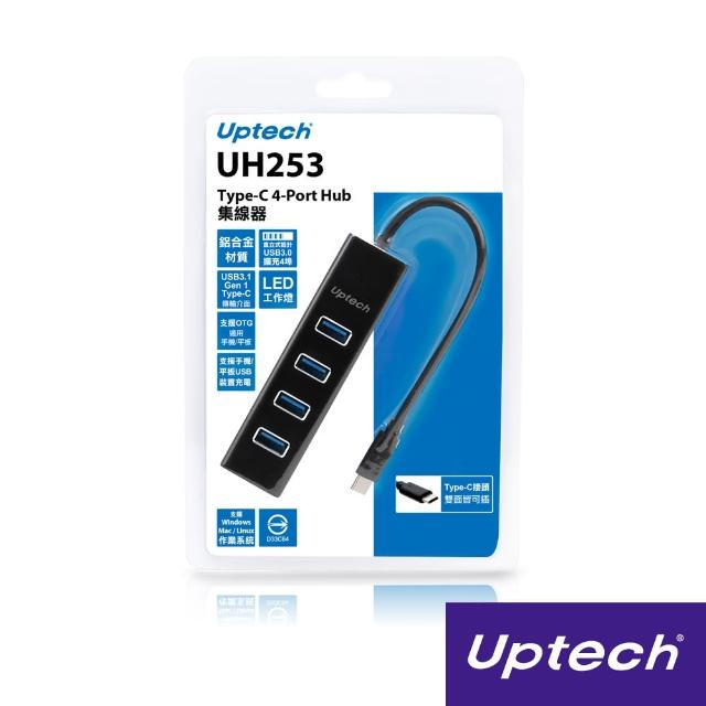 【Uptech】UH253 Type-C 4-Port Hub集線器(支援Mac/Linux/Windows)