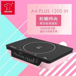 【MULTEE摩堤_節能家電系列】A4 Plus 1200 IH智慧電磁爐(淺粉紅)