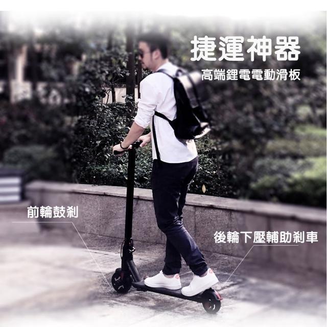 【Suniwin】尚耘國際 i8 電動滑板車(電動摺疊車/ 電動代步車)