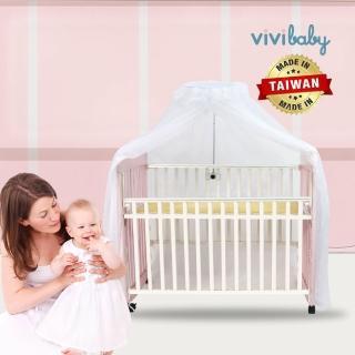 【VIVIBABY】嬰兒床蚊帳組-加大(可愛造型彌月禮盒 送禮自用兩相宜)