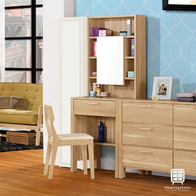 【Hampton 漢妮】貝芙麗系列2尺化妝桌椅組-含化妝椅(化妝桌/化妝台/化妝椅/化妝桌椅/開門式鏡片)