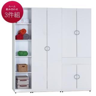 【AT HOME】簡約時尚6尺白色三件組合衣櫃(四門衣櫃+雙吊衣櫃+五格開放櫃/凱倫)