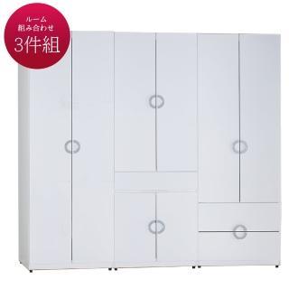 【AT HOME】簡約時尚7尺白色三件組合衣櫃(四門衣櫃+二抽衣櫃+雙吊衣櫃/凱倫)