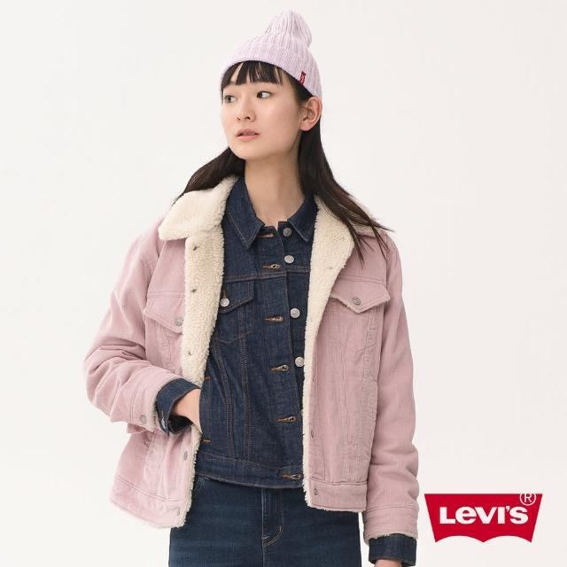 【LEVIS】刷毛夾克 / 典雅粉