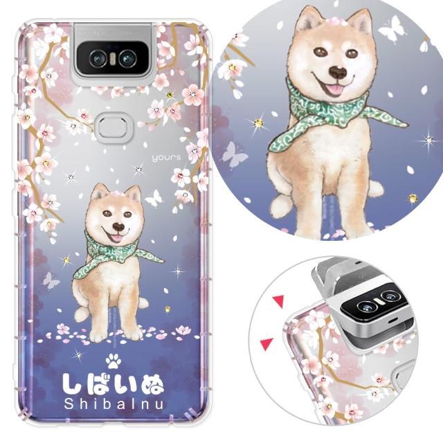 【YOURS】ASUS ZenFone3系列、Leaser系列 彩鑽防摔手機殼-柴犬(ZE552KL/ZE520KL)