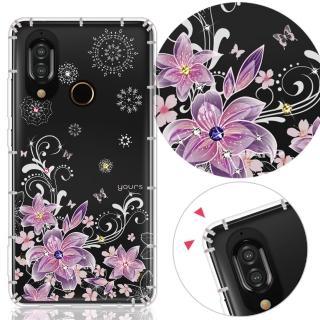 【YOURS】HTC、SHARP系列 彩鑽防摔手機殼-紫羅蘭(S3/U12life/D12+/U11eyes/U11+)