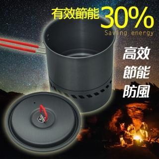【DIBOTE 迪伯特】鋁合金攜帶式集熱節能鍋具(1.6L)