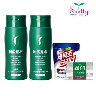 【Sastty】染髮不過敏日本利尻昆布白髮染髮劑優惠組(黑色咖啡褐色三色任選)