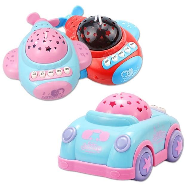兒童玩具 星空投影遙控故事機安撫玩具(共3款)