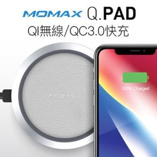 【Momax台灣總代理】Q.Pad無線快速充電器(UD3)