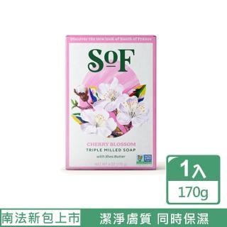 【South of France 南法馬賽皂】嫣彩櫻花 170g(充滿櫻花的柔美香氣)
