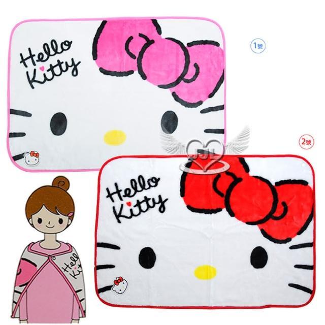 【TDL】HELLO KITTY披肩毛毯毯子大臉70x100cm 2選1(72366049)