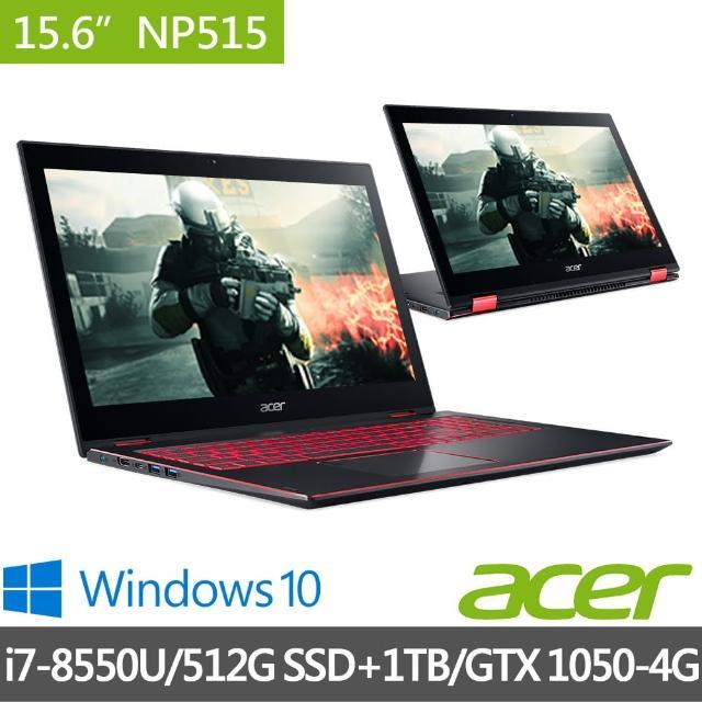 【acer 宏碁】NP515-51-80X1 15.6吋 翻轉觸控筆電-黑(i7-8550U/16G/1TB+512GB/GTX 1050/Win10)