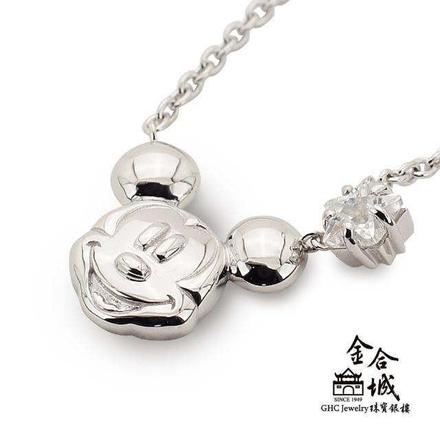 【Disney 迪士尼】日本進口米奇造型銀飾項鍊 20148(純銀925)