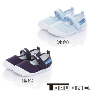 【TOPU ONE】14.7-20.8cm 輕量柔軟防臭減壓幼稚園室內鞋童鞋(藍&水色)