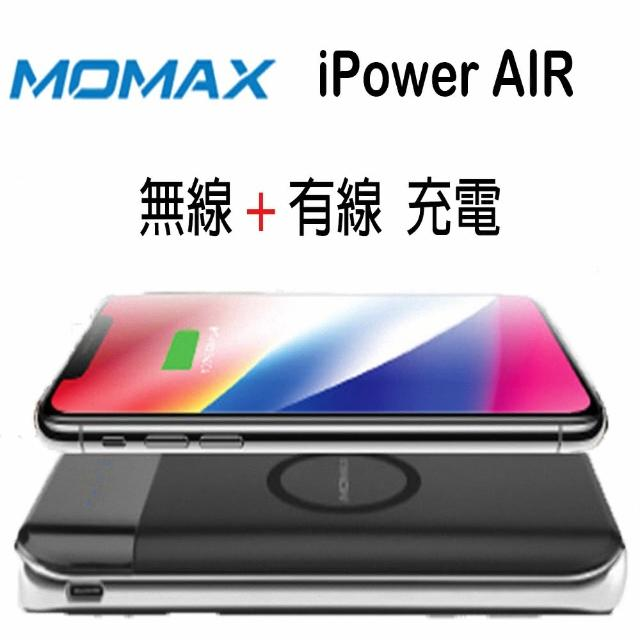 【Momax】iPower AIR無線充電行動電源IP80