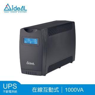 【IDEAL 愛迪歐】IDEAL-7710CH(在線互動式UPS 1000VA)