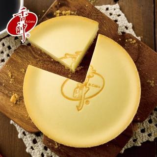 【香帥】純味重乳酪6吋蛋糕兩入