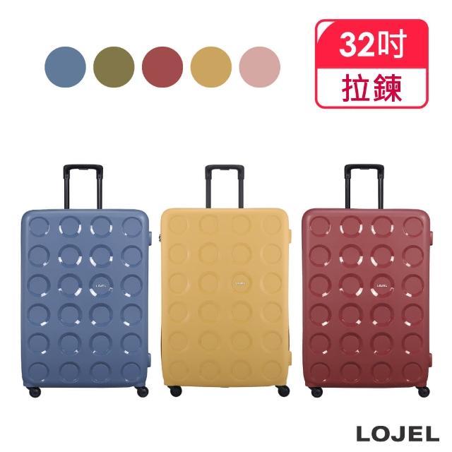 【LOJEL】VITA PP材質 雙齒防盜防爆 拉鍊箱 32吋(行李箱旅行箱/ TSA海關鎖)