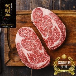 【漢克嚴選】美國產日本和牛級霜降肋眼牛排50片組(150g±10%/片-鈦金鍋 生酮 防彈咖啡搭檔)