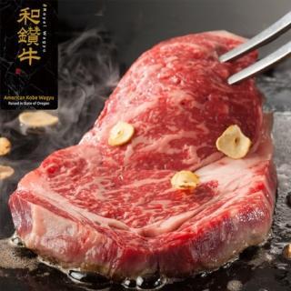 【漢克嚴選-超值買一送一】美國產日本級和牛PRIME雪花凝脂嫩肩牛排8片組(120g±10% /片-買1送1共16片)