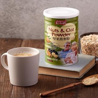 【紅布朗】5穀燕麥粉(450gX1罐)