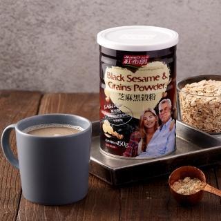 【紅布朗】芝麻黑穀粉(450gX1罐)