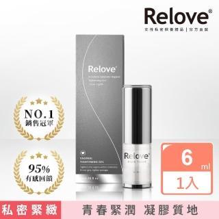 【Relove】緊依偎女性護理凝膠6ml(縮陰、陰部保養、陰道、陰部緊緻、私密處緊緻、陰部美白、私密處美白)