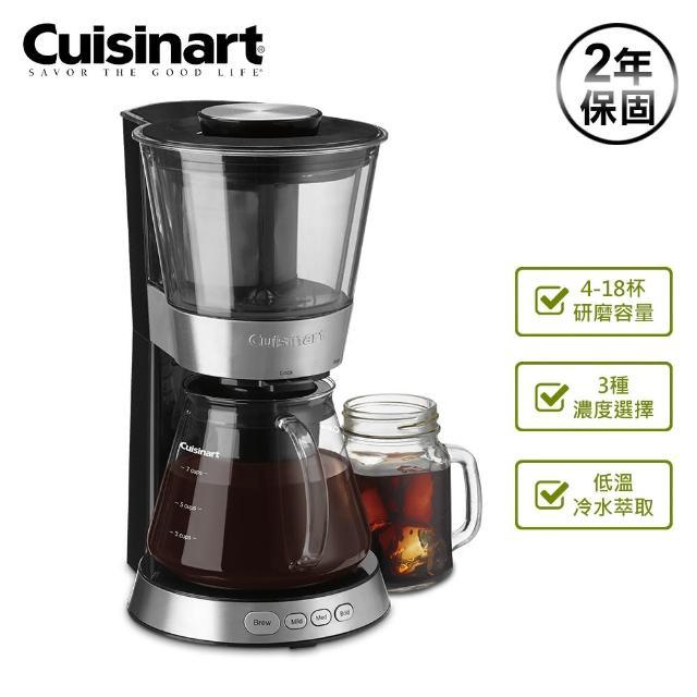 【美國Cuisinart】美膳雅自動冷萃醇濃咖啡機(DCB-10TW 可冷泡茶)