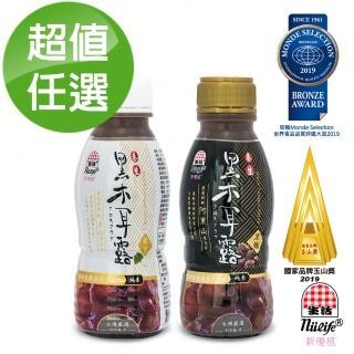 【生活】新優植黑木耳露-黑糖/銀杏350mlx48瓶(加碼贈黑木耳露x6瓶)