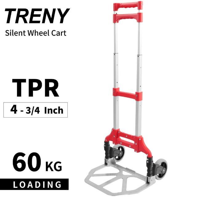 【TRENY】三段鋁製折疊手推車-紅(載物車)
