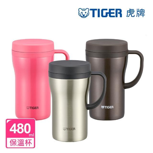 【TIGER 虎牌】480cc不鏽鋼真空保冷保溫辦公室杯 茶濾網系列(CWN-A480)