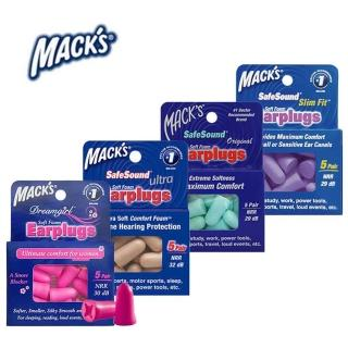 【Macks】美國熱銷 泡棉耳塞 5副裝 防噪音 飛行 游泳 適用