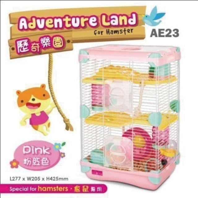 【Alice】歷奇樂園 AE23 AE24 遊戲寵物小鼠倉鼠籠(小鼠倉鼠籠 AE23 AE24)
