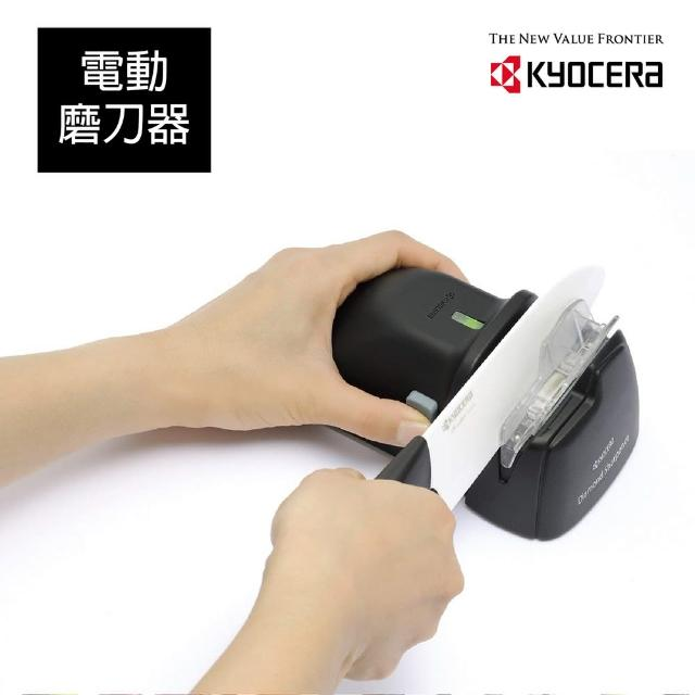 【KYOCERA 京瓷】陶瓷電動磨刀器