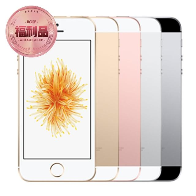 【Apple 蘋果】福利品 iPhone SE 16GB 智慧手機(加送皮套)