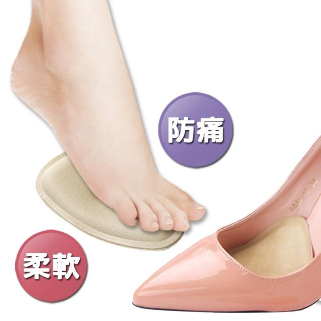 【足的美形】彩点系列-加厚柔软海绵前掌垫(4双)