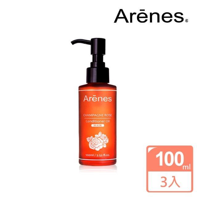 【Arenes】香檳玫瑰護髮油(共3件)