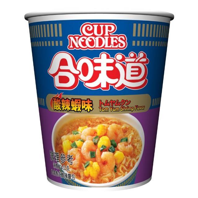 【NISSIN 日清】合味道 酸辣蝦海鮮味杯麵 74g(日清泡麵)