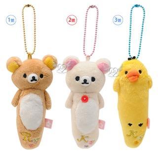 【TDL】懶懶熊懶妹小雞絨毛娃娃吊飾掛飾鑰匙圈 3選1 13542357